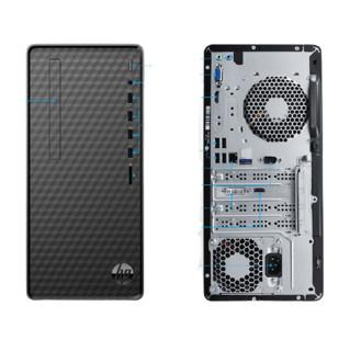 HP 惠普 小欧 NO1 台式机 黑色(酷睿i3-10100、核芯显卡、8GB、1TB HDD、风冷)