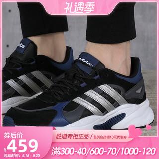 adidas 阿迪达斯 Adidas阿迪达斯男鞋2020秋季新款NEO运动鞋低帮透气休闲鞋FX9105