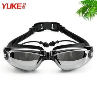 移动端 : YUKE 羽克 E770男女款电镀防雾游泳眼镜