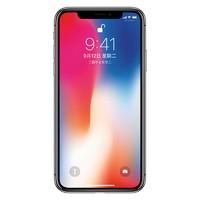 Apple 苹果 iPhone X 4G手机