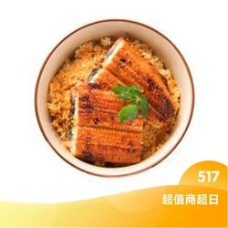 九里京 蒲烧日式鳗鱼 加热即食鳗鱼 500g