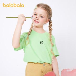 balabala 巴拉巴拉 大闹天宫IP 儿童t恤