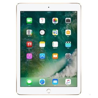 Apple 苹果 iPad Pro 2016款 9.7英寸 平板电脑