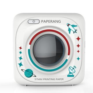 P1  便携标签打印机 太空款