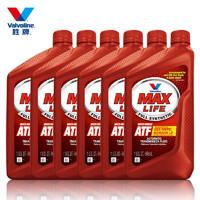 PLUS会员:Valvoline 胜牌 Max Life ATF星冠 全合成自动变速箱油 6瓶装