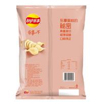有券的上:Lay's 乐事 薯片 香辣小龙虾味 135g
