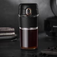花间道 咖啡杯 黑色400ml