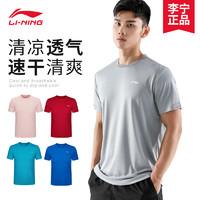 LI-NING 李宁 中国李宁运动短袖男速干圆领t恤