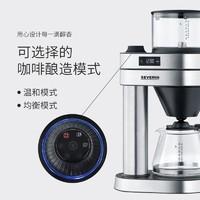 SEVERIN KA 5760  便携式咖啡机