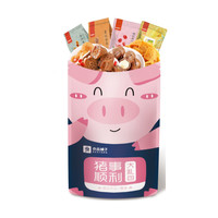 liangpinpuzi 良品铺子 猪事顺利大礼包 3.157kg