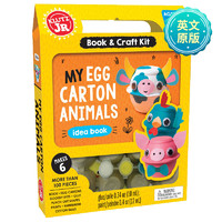 KLUTZ 英文原版 My Egg Carton Animals 我的蛋盒动物 专注力训练手工书
