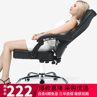 ouaosen 欧奥森 电脑椅家用办公椅人体工学椅子靠背椅舒适座椅老板椅升降旋转椅学生书桌靠椅竞技皮椅