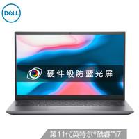 DELL 戴尔 灵越14Pro-5418 14英寸笔记本电脑(i7-11370H、16GB、512GB SSD、MX450)