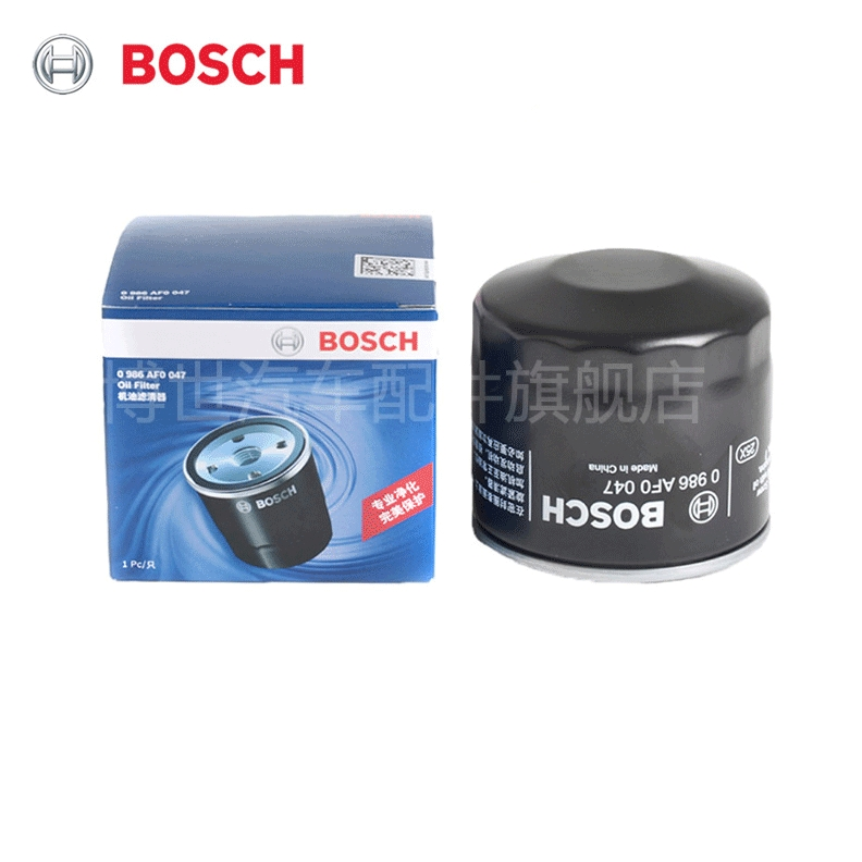 BOSCH 博世 0986AF0047 机油滤清器 适配现代起亚车系