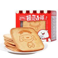 有券的上:PANPAN FOODS 盼盼 模范小班煎饼 薄脆饼干 108g