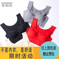 日本运动背心一片式无痕内衣女无钢圈抹胸薄款睡眠文胸聚拢小胸罩