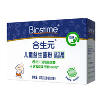 BIOSTIME 合生元 儿童益生菌粉 2g*20袋