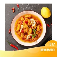 超值商超日:好吃嘴 柠檬凤爪 即食酸辣柠檬卤味小吃 200g