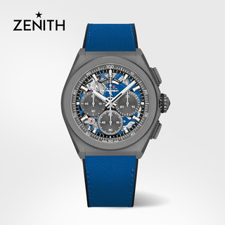 ZENITH 真力时 DEFY系列EL PRIMERO 21计时码表 ULTRABLUE自动机械表 97.9001.900481.R946