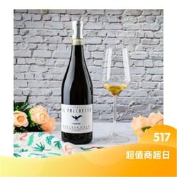 MOSCATO DASTI 法尔凯特 阿斯蒂莫斯卡托5.5%vol葡萄酒   750ml