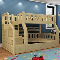 PLUS会员:LAIKEXUAN 莱客轩 双层实木高低子母床 上铺130cm 下铺150cm