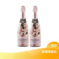 VILARNAU 维拉诺 珍藏CAVA香槟 起泡葡萄酒 750ml*2支