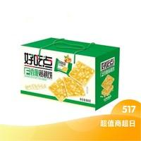 好吃点 饼干香脆核桃饼 800g + 旺仔小馒头240g