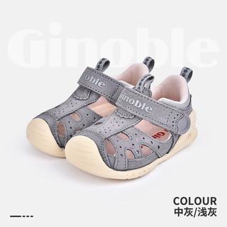 Ginoble 基诺浦 宝宝机能鞋