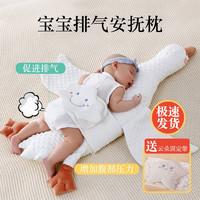 美好宝贝 新生婴儿趴睡排气枕侧睡大白鹅防吐奶多功能抱枕