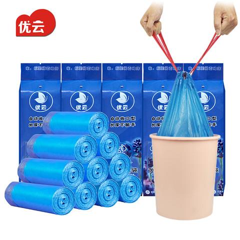优云 穿绳垃圾袋 100只装(45*50cm)