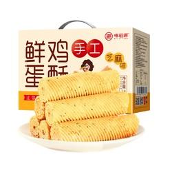 weiziyuan 味滋源 鸡蛋卷酥 520g