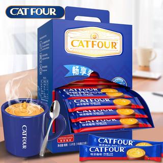 Catfour特浓咖啡1+2提神速溶咖啡粉三合一加量1500g