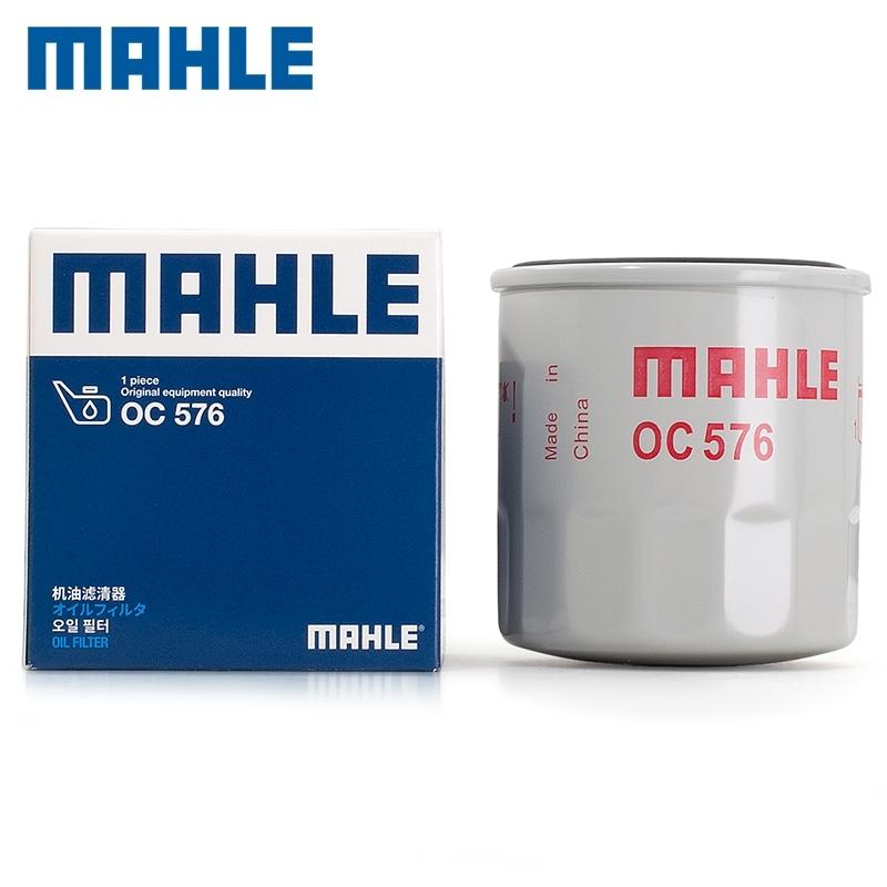 MAHLE 马勒 OC576  汽油滤清器