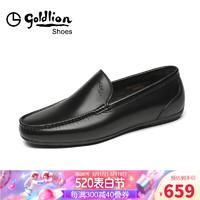 goldlion 金利来 男鞋轻便套脚鞋舒适乐福鞋商务休闲皮鞋57101035001A-黑色-38码