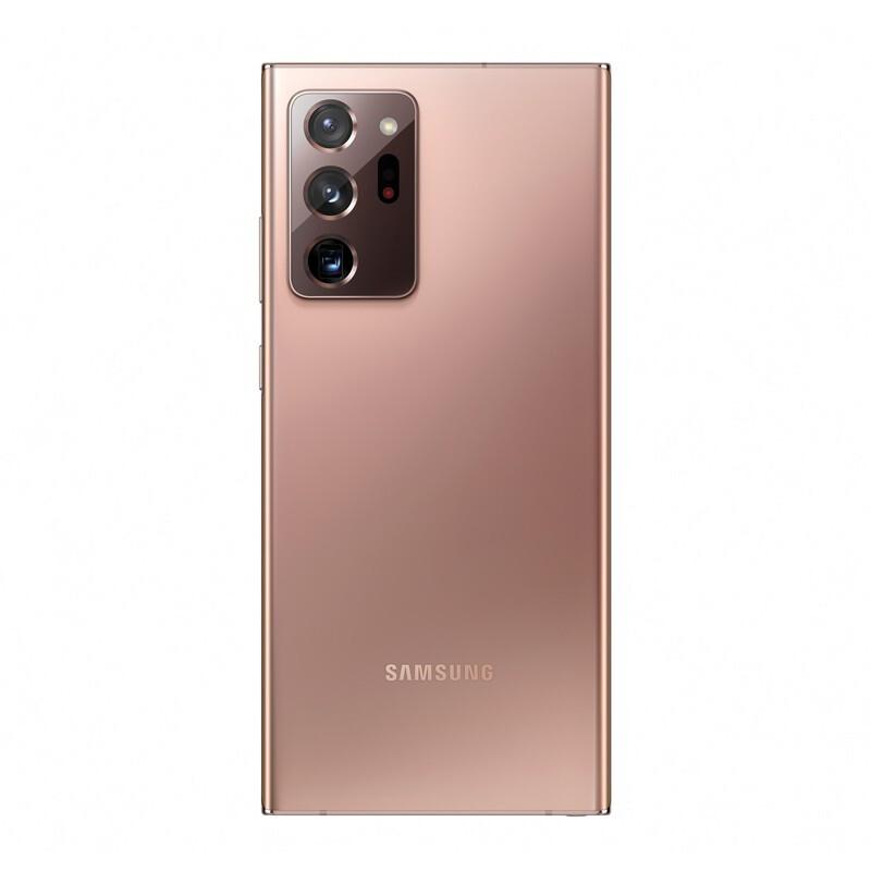 20点开始 : SAMSUNG 三星 GalaxyNote 20Ultra 5G智能手机 12GB+512GB 迷雾金