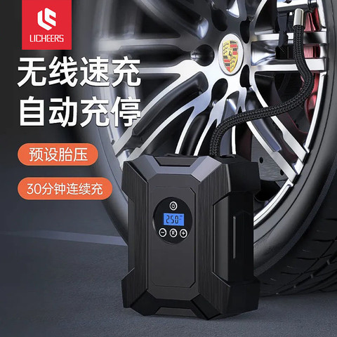 LICHEERS车载充气泵大功率小轿车家两用便携多功能汽车打气泵气筒