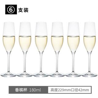 奥地利原装进口winestar水晶红酒杯高脚杯香槟杯套装 香槟杯180ml6支