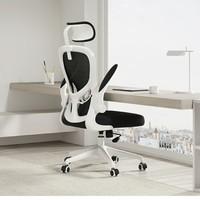HBADA 黑白调 HDNY163-黑色轻灵S 人体工学椅