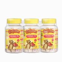 L'il Critters 丽贵 儿童钙+维生素D3小熊糖 60粒*3瓶