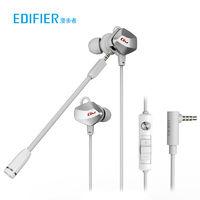 EDIFIER 漫步者 GM430 入耳式电竞耳机