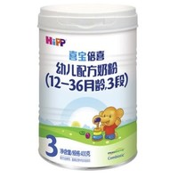 HiPP 喜宝 倍喜系列 婴幼儿奶粉 国行版 3段 400g