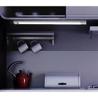 Panasonic 松下 HHJG1502 LED橱柜红外感应灯 7W