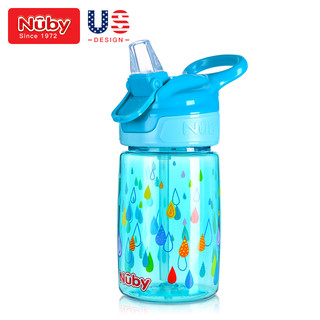 Nuby 努比 儿童防漏吸管杯 360ml
