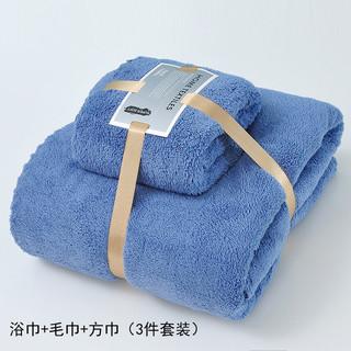 移动端 : 加大家用毛巾浴巾   深蓝色/浴巾+毛巾+方巾