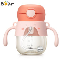 Bear 小熊 电器(Bear)吸管杯 240ml MW-C0032 珊瑚橙