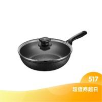 超值商超日:WMF 福腾宝 星辰系列 煎锅 26cm