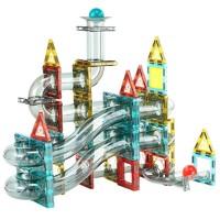 AULDEY 奥迪双钻 DL391234 拼装轨道彩窗磁力片174件套