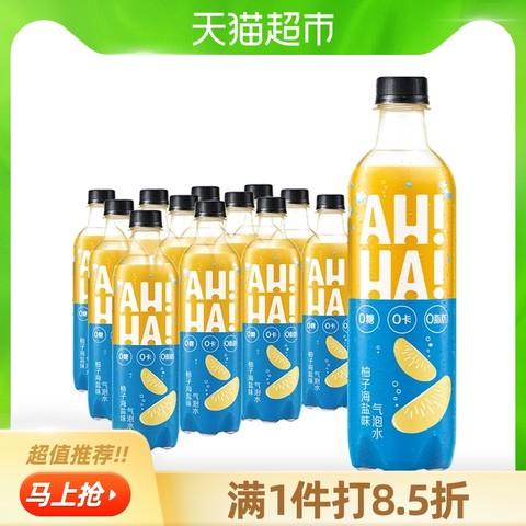 Coca-Cola 可口可乐 小宇宙AH一HA!零卡无糖柚子海盐味AHHA汽水480ml