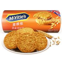 McVitie's 麦维他 燕麦酥性消化饼干 300g