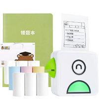 XIONGXUESHI 熊学士 XS-L1 口袋打印机